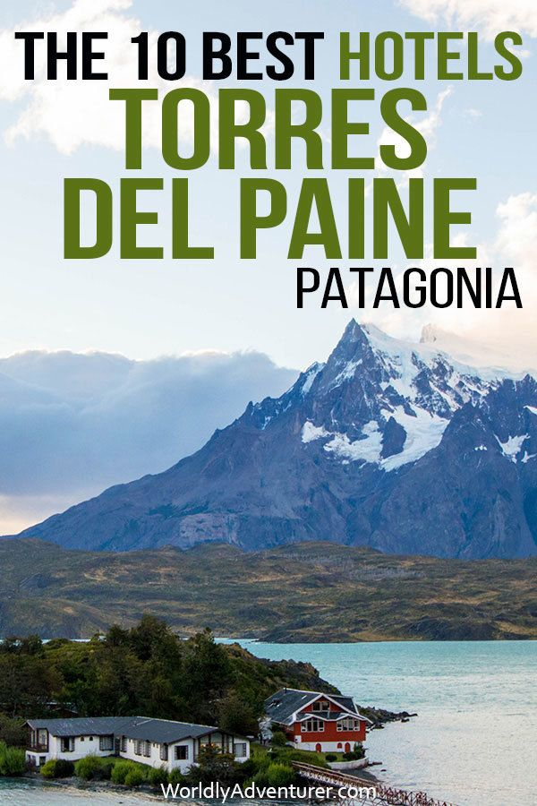 A view of the Torres Massif across the lake from Estancia Pehoe in Torres del Paine National Park